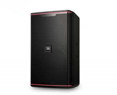 Loa Hát Karaoke JBL KP6052, công suất lớn, chính hãng